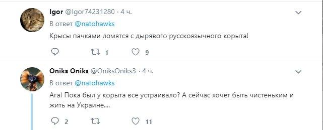 """Чиновник """"ДНР"""" здався Україні: опубліковано відео допиту"""