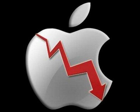 Презентація новинок від Apple: акції компанії стрімко здешевшали