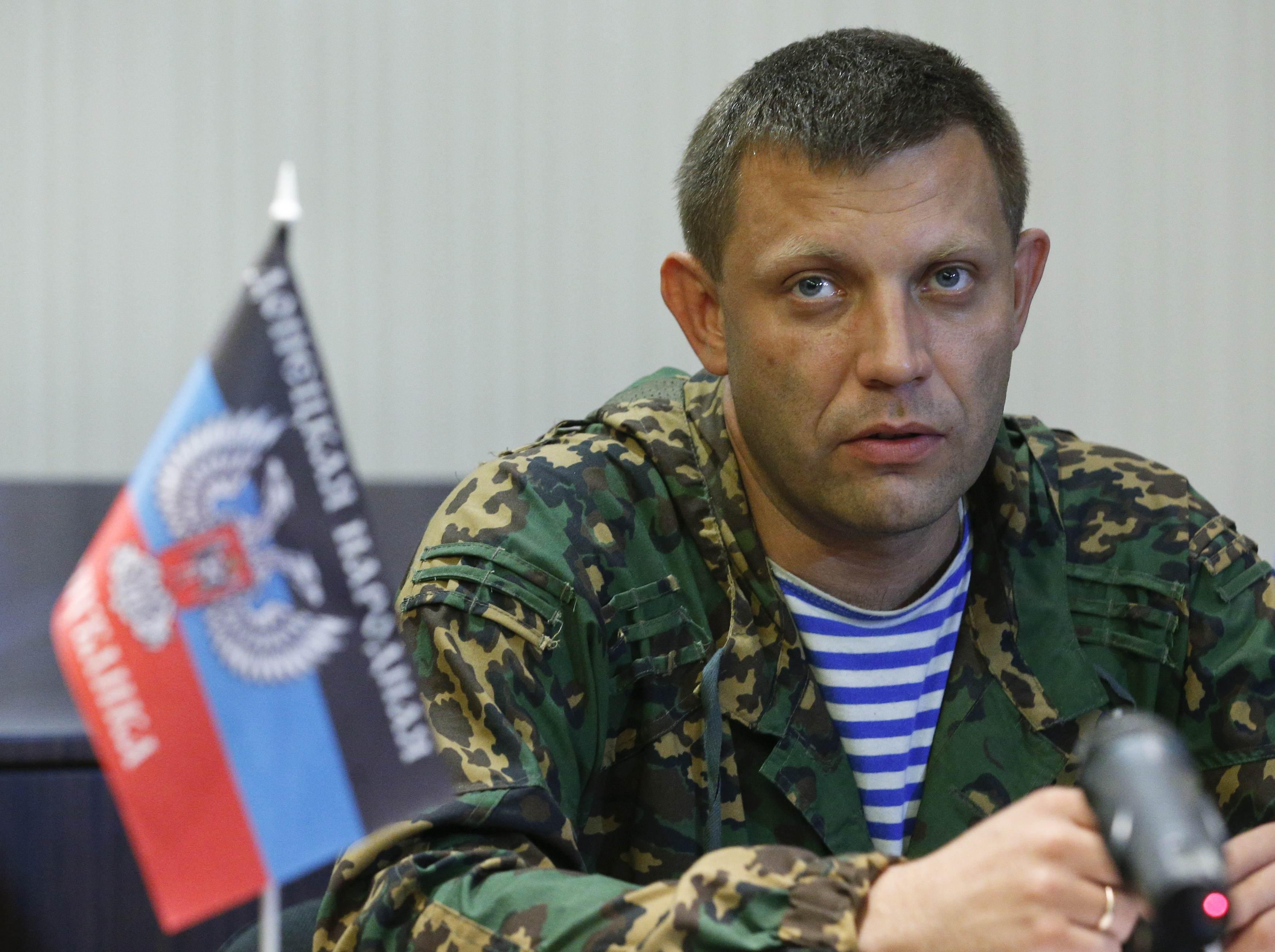 На месте убийства Захарченко нашли смешное