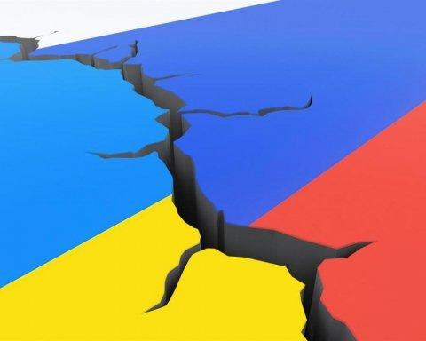У Росії спробували принизити Україну і отримали чітку відповідь