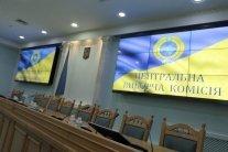 Рада прийняла рішення щодо нового складу ЦВК: повний список