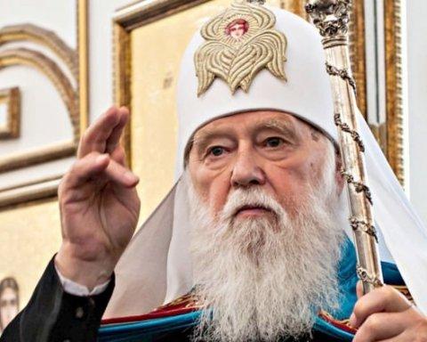 Автокефалія для України: Філарет зробив гучну заяву про отримання томосу