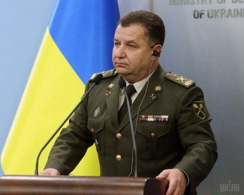 Пытались спровоцировать: Полтораку позвонили российские пранкеры