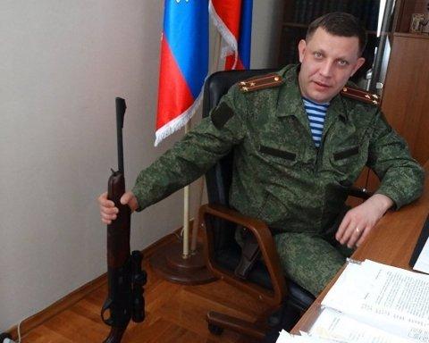 Нашли след иностранных спецслужб: боевики «ДНР» задержали подозреваемого в убийстве Захарченко