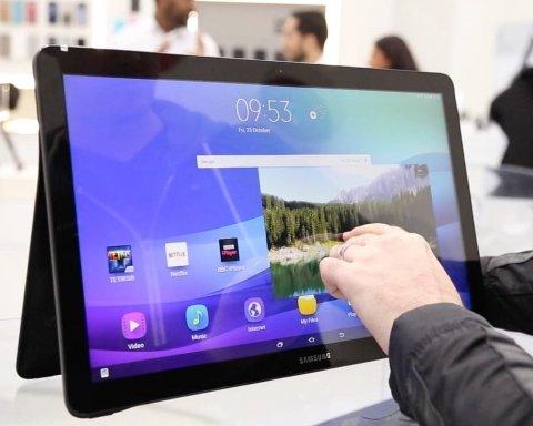 Больше чем ноутбук: Samsung выпустит планшет с гигантским экраном