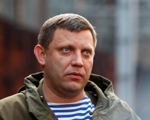 Кто убирал Захарченко: СБУ опубликовала доказательства