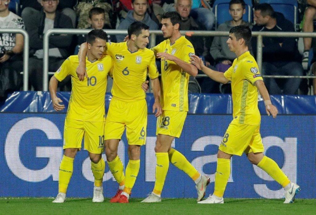 Футбол сегодня украина словакия онлайн трудовой кодекс словакии