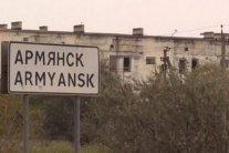 """У мережі показали """"кислотну"""" осінь у Криму: мешканці у жаху"""