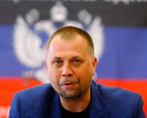 Экс-главарь «ДНР» собрался вести «армию» на Киев