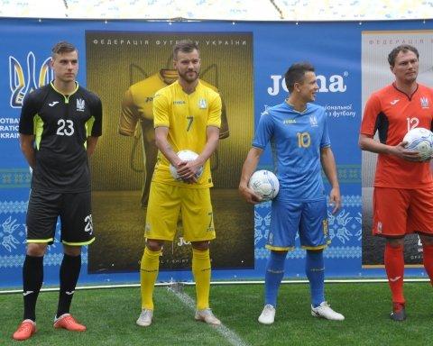 Україна героїчно перемогла Чехію у першому матчі Ліги націй