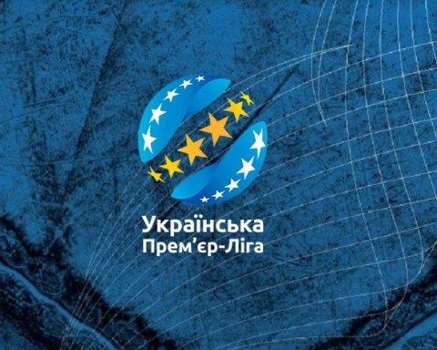 Чемпионат Украины: результаты матчей 9-го тура УПЛ, відео голов