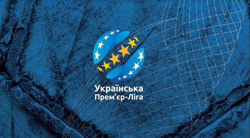 Чемпионат Украины: календарь матчей 9-го тура УПЛ, расписание трансляций