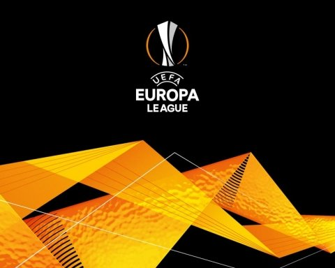 Лига Европы: результаты матчей 1-го тура