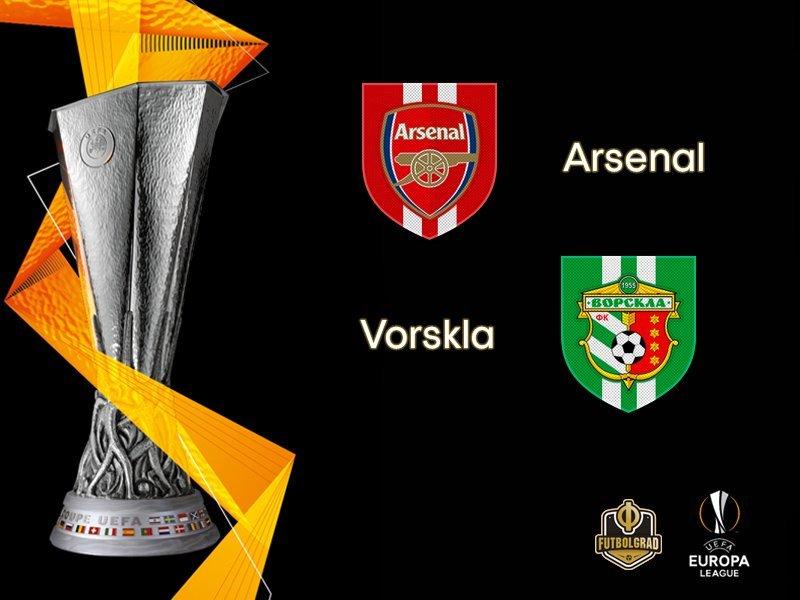 Арсенал — Ворскла 4:2: хроника матча Лиги Европы, видео голов