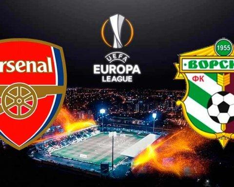 Арсенал — Ворскла: прогноз букмекеров на матч Лиги Европы