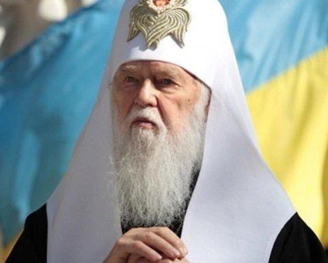 Розрив відносин РПЦ та Константинополя: з'явилась реакція Київського Патріархату