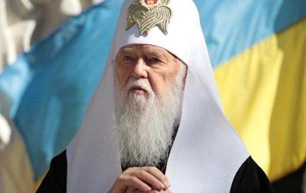 Разрыв отношений РПЦ и Константинополя: появилась реакция Киевского Патриархата