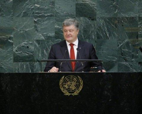 Миротворці на Донбасі та обід з Трампом: що треба знати про виступ Порошенка на Генасамблеї ООН