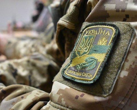 Скандал в ВСУ: в Киеве задержали военных-наркоторговцев