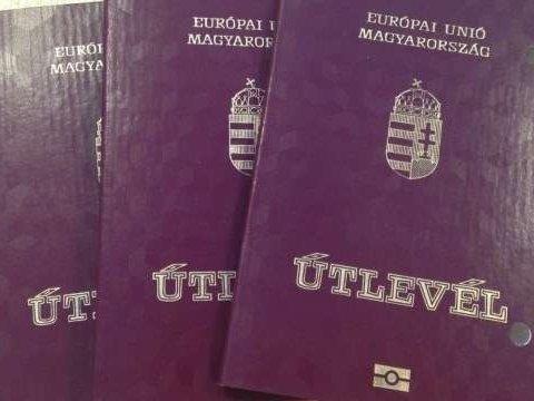 Скандал с венгерскими паспортами для украинцев: стало известно о последствиях