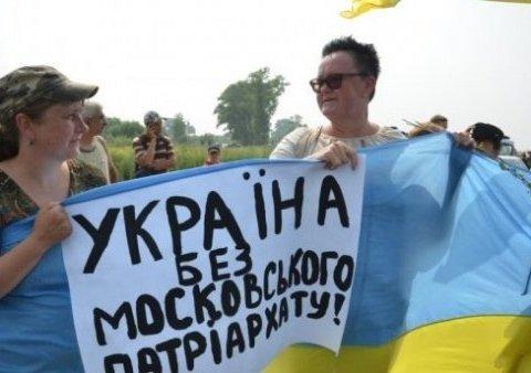 Автокефалія для України: як змінится життя прихожан після надання томосу