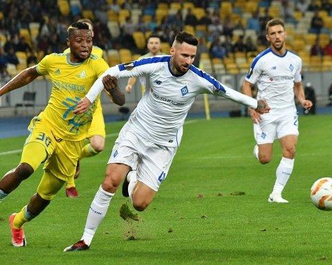 Динамо опозорилось в матче Лиги Европы против Астаны: видео голов