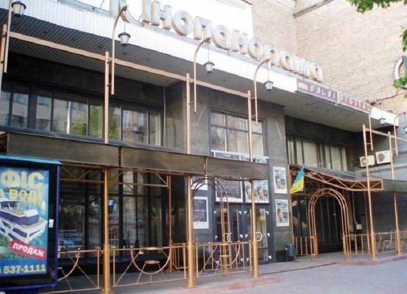 ВКиеве прекращает работу кинотеатр «Кинопанорама»