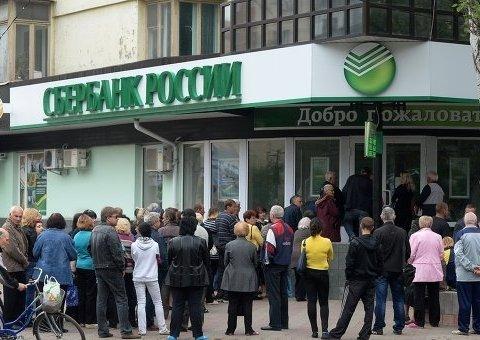 Боятся санкций: россияне сняли с банковских счетов более миллиарда долларов