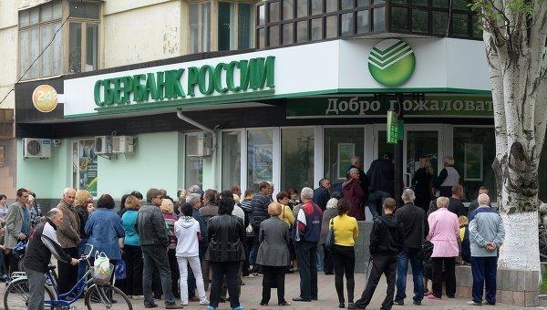 Бояться санкцій: росіяни зняли з банківських рахунків більше мільярда доларів