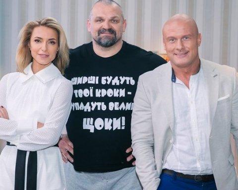 Украинские звезды примут участие в «Зважені та щасливі»: названы имена