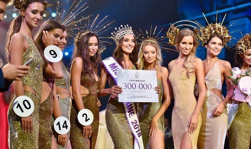 Обдурила всіх: Міс Україна-2018 позбулася корони та титулу