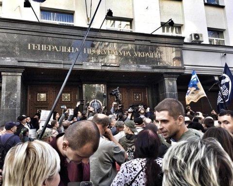 К Луценко пришли митингующие, в центре Киева начались стычки: видео