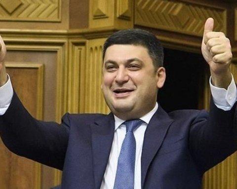 Фейл от премьера: Гройсман поздравил Киев с Днем Днепра