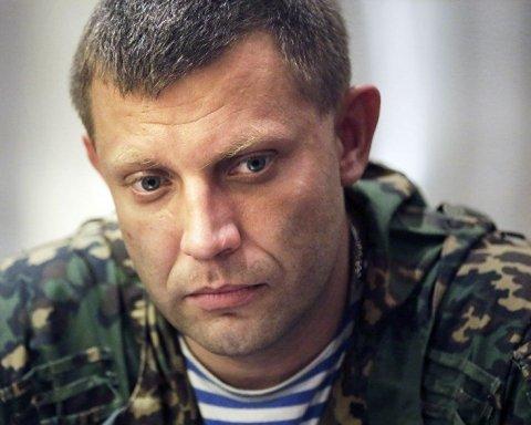 Спецоперация «ДНР»: Захарченко заподозрили в инсценировке собственной смерти