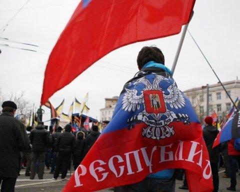 Стало известно, почему провалился проект «Новороссии»