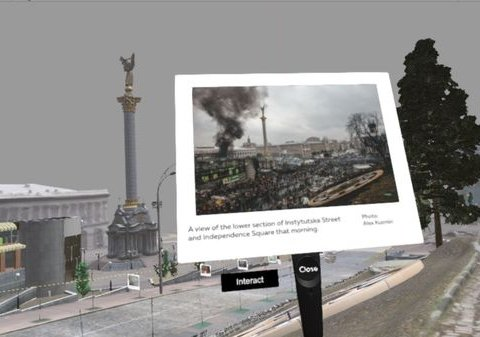 Киевлянам показали уникальный фильм о трагедии Євромайдана