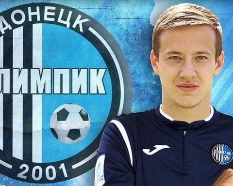 Названо имя футболиста, который устроил аварию в Киеве