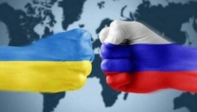 Переименование РФ в Московию: появилась реакция Кремля
