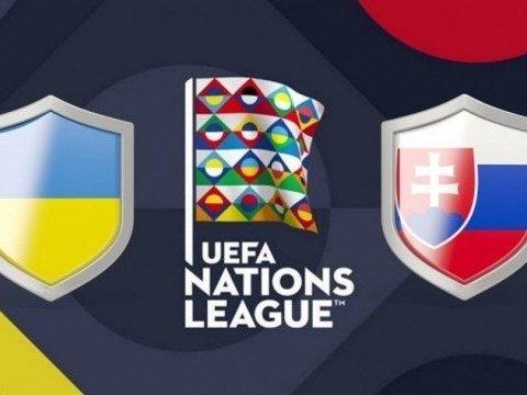 Украина — Словакия: где смотреть онлайн матч Лиги наций