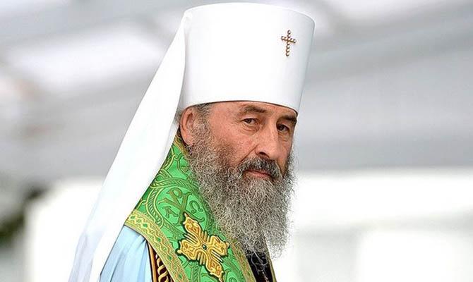 Автокефалія для України: предстоятель УПЦ МП відважився на відчайдушний крок
