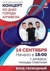 У мережі посміялися над російськими зірками, які їдуть співати на Донбас