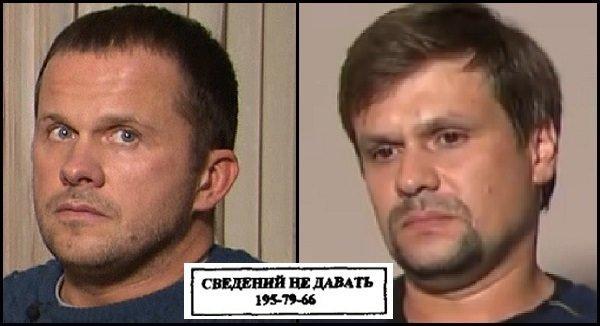 Чому Путін – вбивця: 10 важливих питань і відповідей щодо справи Скрипалів