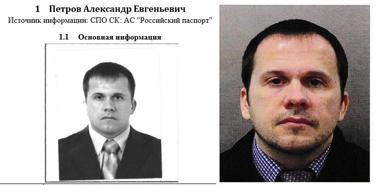 Интересная работа: бывшие коллеги узнали в «солберецком туристе» Петрове сотрудника ГРУ Мишкина