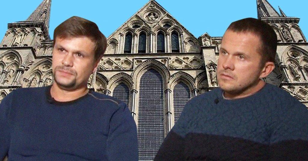 Заблудились и собор не увидели: в сети высмеяли «прогулку» отравителей Скрипалей в Солсбери