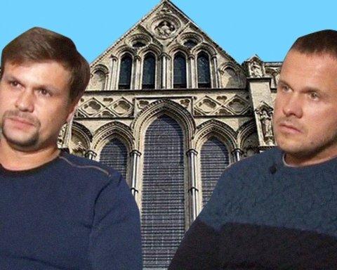 Кремль поймали на терроризме: раскрыты маршруты «туристов» Боширова и Петрова