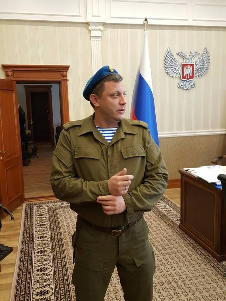 Отбитая пилотка: над Захарченко посмеялись даже после его смерти