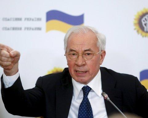 «Не скиглимо, Николай Янович»: на Азарова завели дело в ГПУ