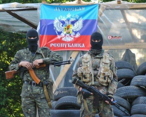 Россия выдвинула условие окончания войны на Донбассе