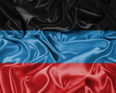 В Киеве вывесили «флаг ДНР»: возмущенных горожан успокоили