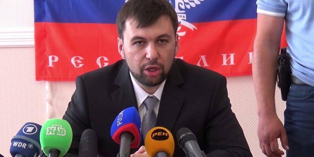 """Ватажок бойовиків """"ДНР"""" зробив дивну заяву про """"Русь"""" і насмішив мережу"""
